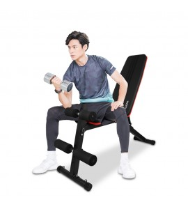 Adjustable Folding Weight Bench